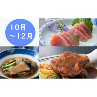 HN067初音の定期便!!10月11月12月定期便【おひとり様向け】