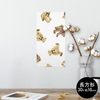 ポスター ウォールステッカー 長方形 シール式 飾り 30×16cm Ssize 壁 おしゃれ wall sticker poster テディベア ぬいぐるみ 010830