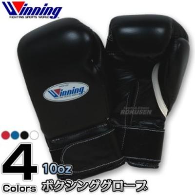 【ウイニング・Winning】練習用ボクシンググローブ プロフェッショナルタイプ 10オンス マジックテープ式 MS-300-B(MS300B)   ボク