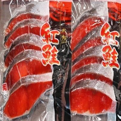 甘塩紅鮭5切×5P (計25切) A-70019