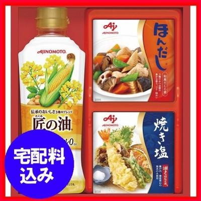ギフト お返し 内祝 味の素 バラエティ調味料ギフト   A−10N  味の素