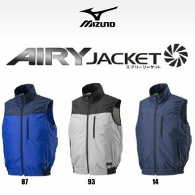 ミズノ F2JE0190 エアリージャケット 空調服  TOUGH ベスト AIRY JACKET