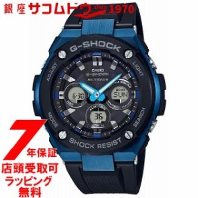[店頭受取対応商品] [7年延長保証] [カシオ]CASIO 腕時計 G-SHOCK ウォッチ ジーショック G-STEEL 電波ソーラー GST-W300G-1A2JF メンズ