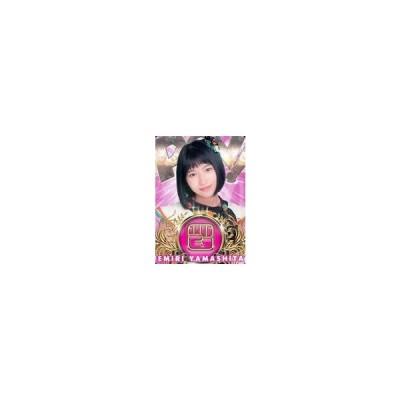 中古アイドル(AKB48・SKE48) 山下エミリー/レギュラーカード【じゃんけんカード】/HKT48 official TREASURE CARD Seri
