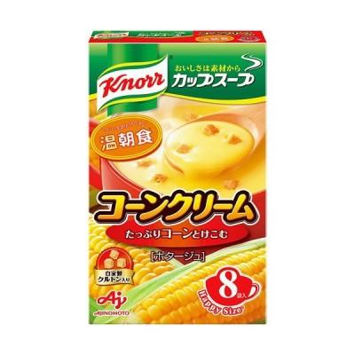 スープ 味の素 クノール カップスープ コーンクリーム 1箱(17.6g×8食)