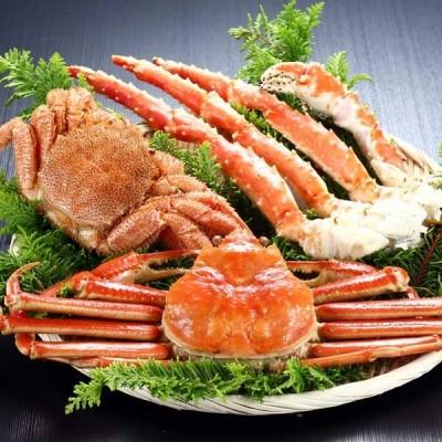 北海かにづくし タラバ蟹 毛蟹 ズワイ蟹 送料無料