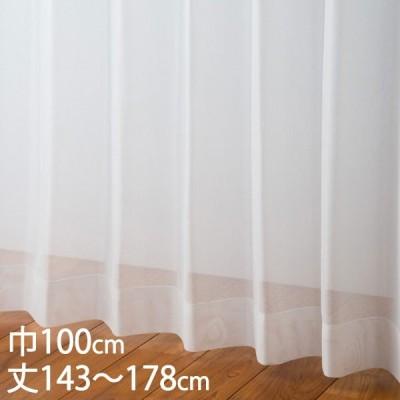 レースカーテン UVカット | カーテン レース アイボリー ウォッシャブル 防炎 UVカット 巾100×丈143〜178cm TD9024 KEYUCA ケユカ