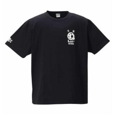 大きいサイズ メンズ 豊天 わっしょい豊天オマージュ 半袖 Tシャツ ブラック 1258-0506-1 3L 4L 5L 6L