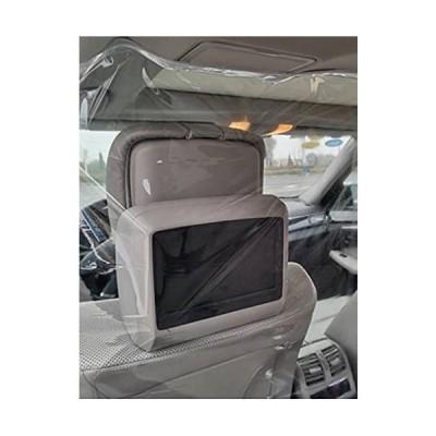 [スロウライド] 自動車 車用 仕切り 間仕切り カーテン 飛沫防止 フィルム 透明 普通車 軽自動車 セダン ミニバン 着脱簡単