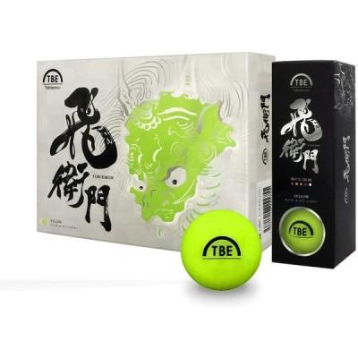 ゴルフボール TOBIEMON 蛍光マットカラー R&A公認球 グリーンイエロー 1ダース(12球) 抜群の視認性 飛衛門