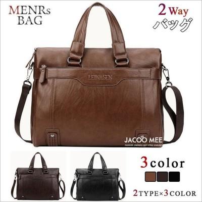 ブリーフケース メンズ ビジネスバッグ パソコンバッグ ショルダーバッグ 斜め掛け 通勤バッグ かばん ハンドバッグ 財布付き 多収納 鞄 送料無料