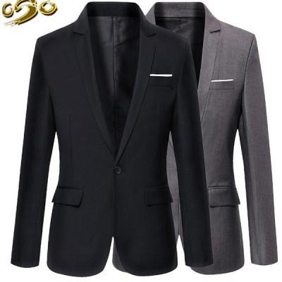 !新品春秋メンズスーツジャケット 色豊富結婚式 パーティー 年会 エリート スリム ビジネススーツジャケット 着こなし 通勤 フォーマル