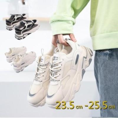 ダッドスニーカー 厚底 レディース 厚底ソールで存在感抜群!柔らかで足が痛くならない安定感があって歩きやすい