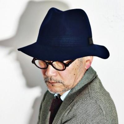 中折れハット つば広 CHRISTYS' CROWN 帽子 メンズ レディース クリスティーズクラウン ソフト フェルトハット 中折れハット 秋冬 ブルー