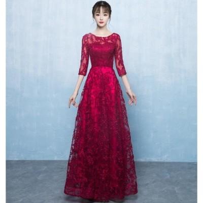 袖ありドレス 大きいサイズ マキシ丈ドレス パーティードレス エレガント フェミニン 上品 演奏会 ピアノ着痩せイブニングドレス フォーマル 20代30代40代