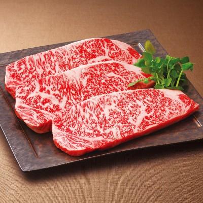 宗家千屋 〈宗家千屋〉千屋牛肉サーロインステーキ(岡山県産)