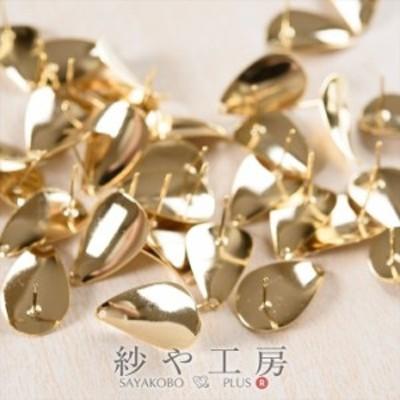 紗や工房オリジナル ピアス プレート 20mm ゴールド 20ペア 40個 40ヶ 約2cm 1つ穴 逆しずく 曲線 シンプルプレート アクセサリーパーツ