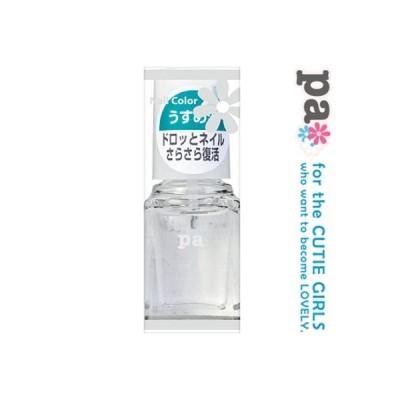 paうすめ液 base06 6mL / ディアローラ paネイル