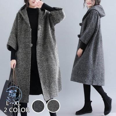 コート アウター ダッフルコート フード付きコート 七分袖コート 大きいサイズ ゆったり シンプル 着痩せ カジュアル 大きいサイズ 防寒コート 暖かい お出かけ