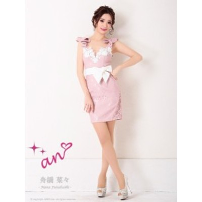 an ドレス AOC-3046 ワンピース ミニドレス Andyドレス アンドレス キャバクラ キャバ ドレス キャバドレス