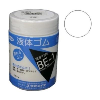 ユタカメイク 液体ゴム BE−1 クリア│水性塗料 特殊水性塗料 東急ハンズ
