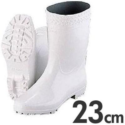 弘進 厨房用長靴(衛生長靴) ゾナGL 耐油性白長靴 23cm