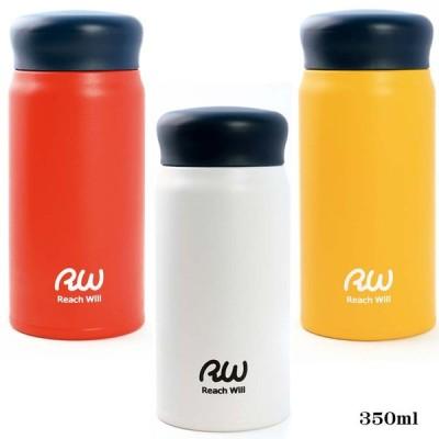 ステンレス製真空マグボトル 350ml マットレッド RAB-(35MRDレッド/35MWHホワイト/35MYEイエロー 色を選ぶ) おすすめ