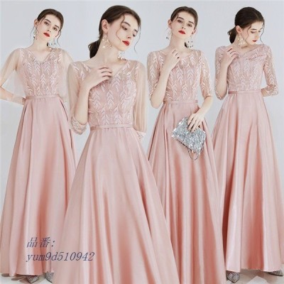 ロングドレス 演奏会用ドレス パーティードレス サテン 他と被らない ピンク