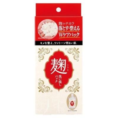 ユゼ 麹配合 美肌パック 130g ※発送まで7〜11日程