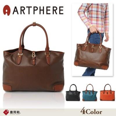 ARTPHERE アートフィアー ボストンバッグ/トートバッグ WalkLine BK04-105