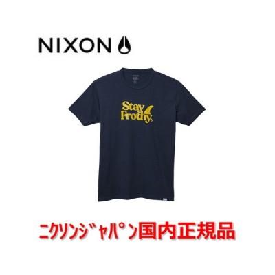 サスティナブル 国内正規品 ニクソン NIXON Tシャツ メンズ レディース Stay Frothy エコTシャツ ステイフロシィ Navy/Yellow ネイビー/イエロー 紺 S28591737