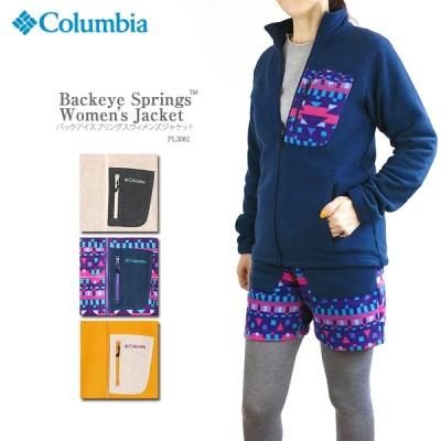 【20%OFF!】コロンビア フリース ジャケット COLUMBIA PL3142 BUCKEYE SPRINGS WOMEN'S JACKET レディース バックアイスプリングス ウィメンズジャケット