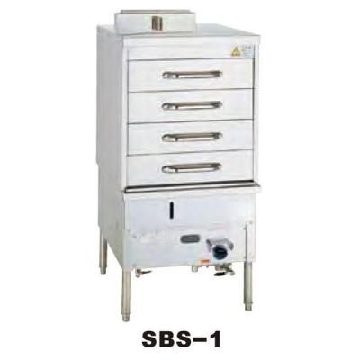 送料無料 新品 SANPO ガス式スチームボックス(引出しタイプ) SBS-1  厨房一番