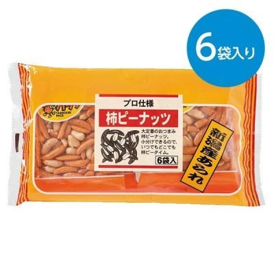柿ピーナッツ(6袋入)
