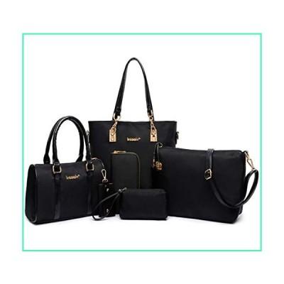 FiveloveTwo Womens Ladies 6 Pcs Handbag Set Hobo Top Handle Bag Totes Satchels Crossbody Shoulder Bags and Purse Clutch並行輸入品