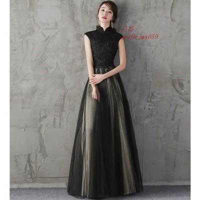 パーティードレス 結婚式 袖なしドレス 二次会 黒ドレス ロングドレス マキシ丈 パーティドレス 立ち襟 お呼ばれ 大きいサイズ 発表会 着痩せ
