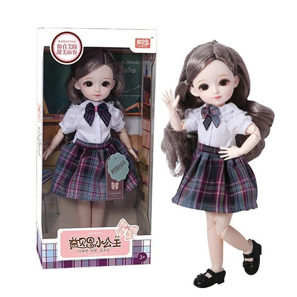 31公分芭比娃娃-校園版禮盒 多關節可動 換裝娃娃公主禮盒-JoyBaby