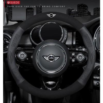 BMW MINI 上質 本格牛革 ハンドルカバー ブラック