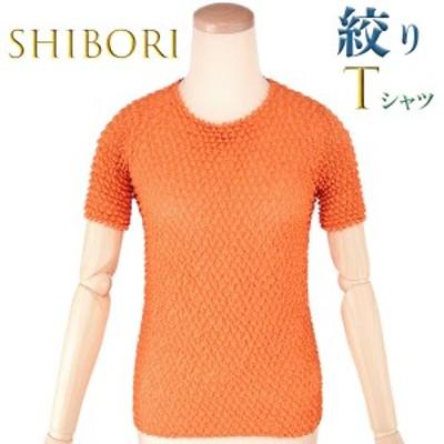 絞りTシャツ オレンジ Free-size ポリエステル100%