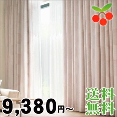 洗える 防炎 省エネ 色 ピンク 柄 ドット カーテン オーダーカーテン 北欧 幅 出窓 生地  パトー