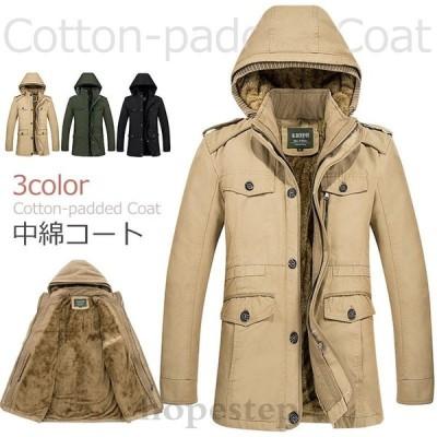 メイズ 中綿コート 裏起毛 厚手 メイズ コート トレンチコート フード付き 中綿入り 無地 アウター 防風 防寒 保温 冬