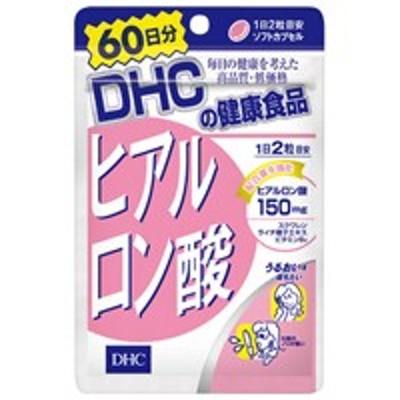 【メール便送料無料】DHC ヒアルロン酸 60日分 120粒 4511413403310