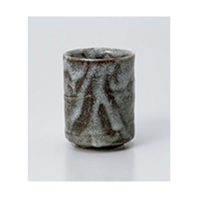 長湯呑 和食器 / 青志野切立湯呑 寸法:6.5 x 8.5cm ・ 150cc