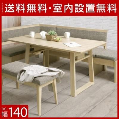 ダイニングテーブルセット 4人掛け モダン おしゃれ 必要に応じてサイズを変えられる リビング ダイニングセット マルチ 4点セット ベンチ