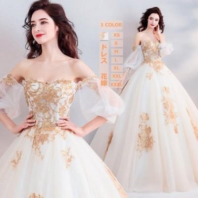 ドレスウェディングドレスパーティードレスフォーマル大きいサイズオフショルダープリンセスライン演奏会用ロングドレス花嫁結婚式お呼ばれドレス二次会