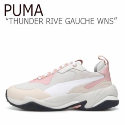 プーマ スニーカー PUMA レディース THUNDER RIVE GAUCHE WNS サンダー リブ ゴーシュ ウーマン ピンク 36945301 PKI36945301 シューズ