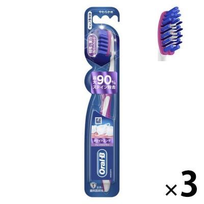 オーラルB ホワイトニング フレックスブラシ 大きめ やわらかめ 1セット(3本) P&G 歯ブラシ 美白