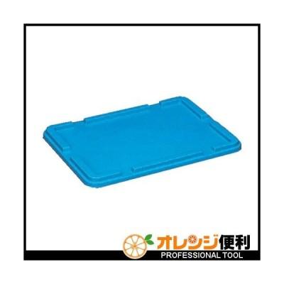 岐阜プラスチック工業 リス B型プラテナーB−14蓋 青 B-14F B 【509-4038】