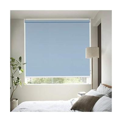 ロールスクリーン ロールカーテン オーダーメイド 1級遮光 遮熱 チェーン式 防水 UVカット 調光 幅35~240cm/丈?3