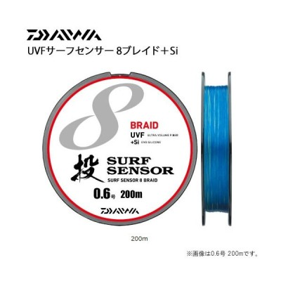 ダイワ UVFサーフセンサー 8ブレイド+Si 1.5号 200m (PEライン 投げ釣り)